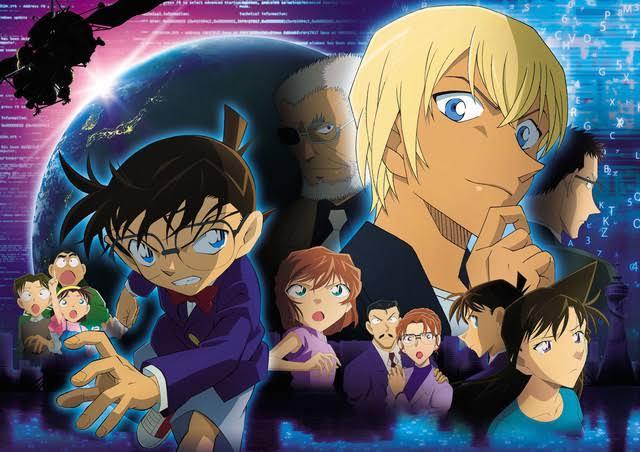 23rd-Detective-Conan-Film
