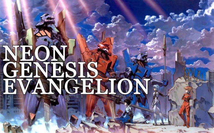 Evangelion Netflix Release Date