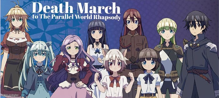 Death March To The Parallel World Rhapsody Season 2 Release Date
