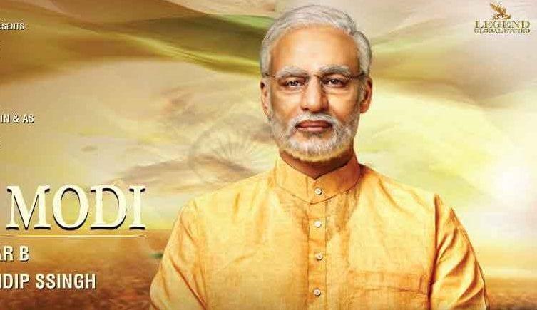 Narendra Modi movie update