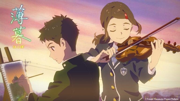 Hakuno anime