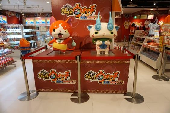 Yo-Kai Store