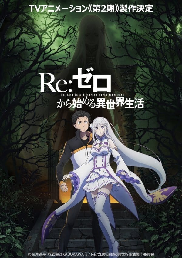 Re:Zero Season 2 Key Visual