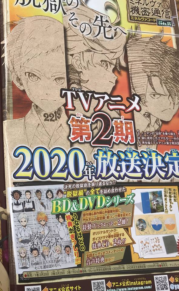 The Promised Neverland Season 2 Release Date Scan