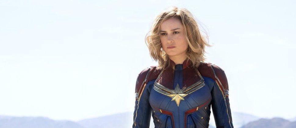 Captain Marvel update