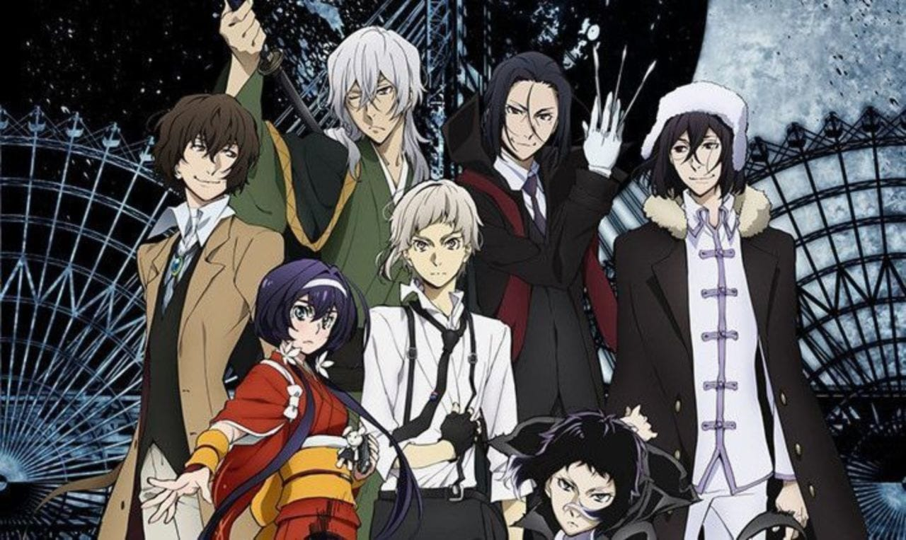 Bungo Stray Dogs 3: Teaser Trailer Debuted And Release ...