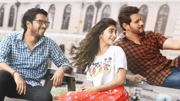 Maharshi Release Date