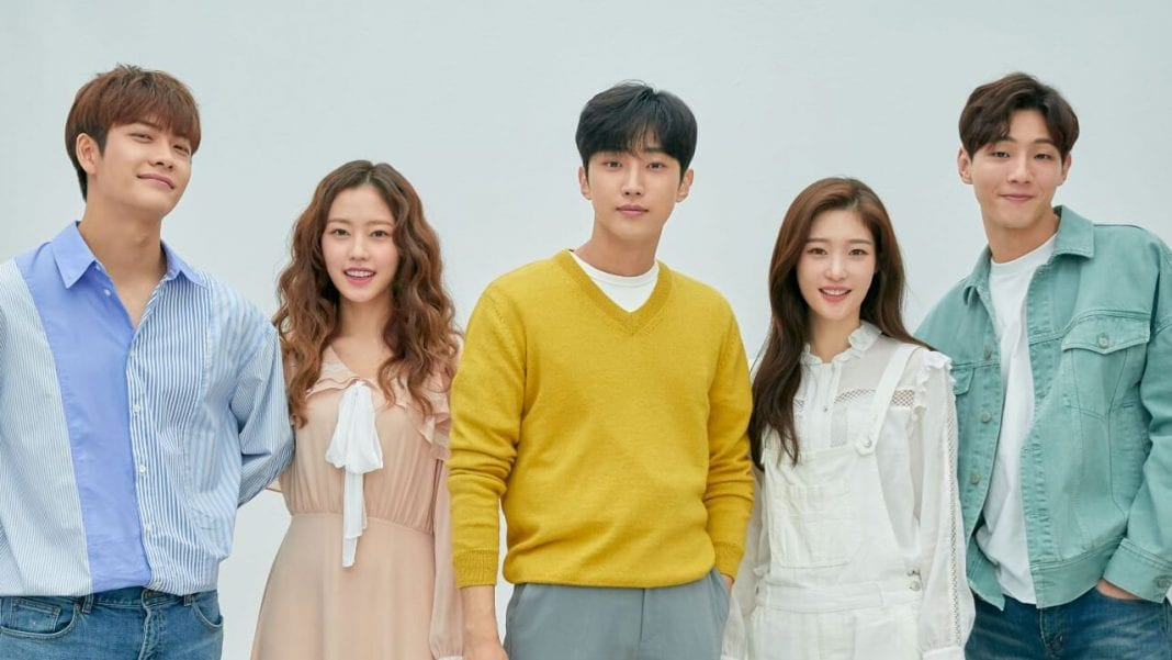 My First First Love Season 2 Release Date