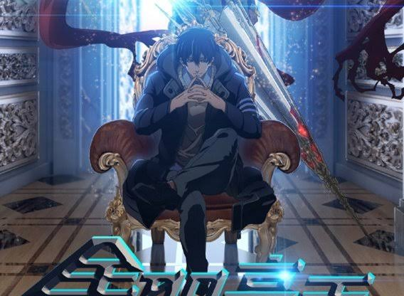The King S Avatar Quan Zhi Gao Shou Season 2 Release Date And All
