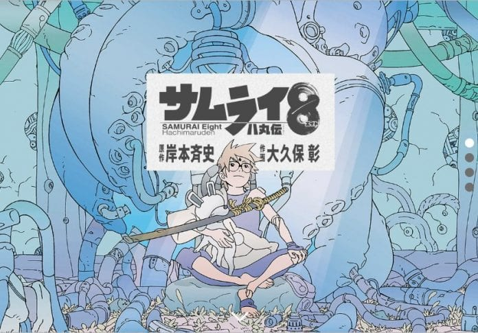 Samurai 8 Chapter 2 Release date