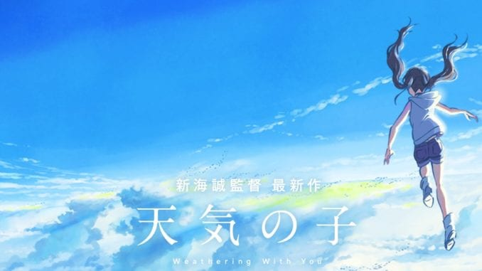 Weathering With You Release Date