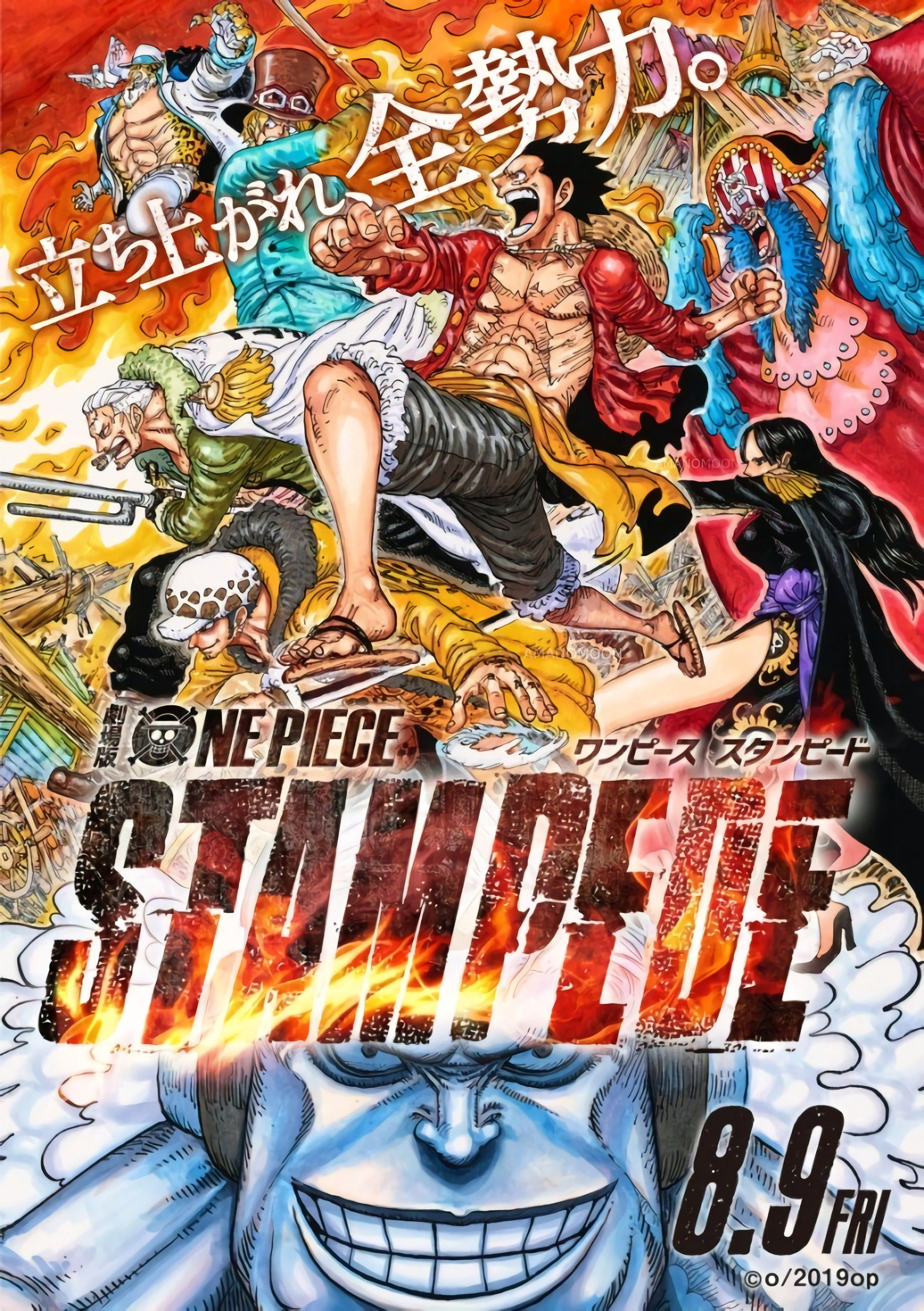 One Piece Stampede Key Visual