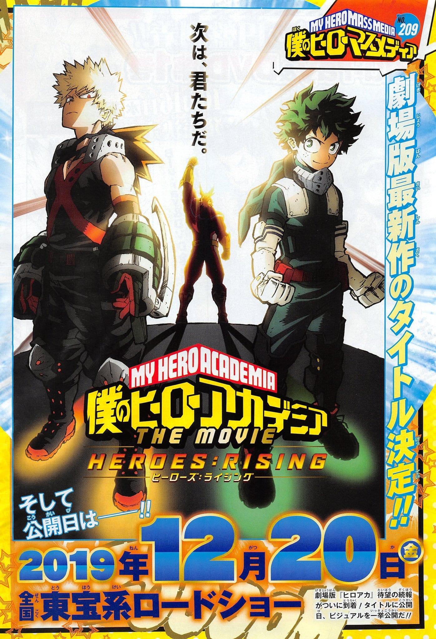 My Hero Academia Heroes Rising Release Date