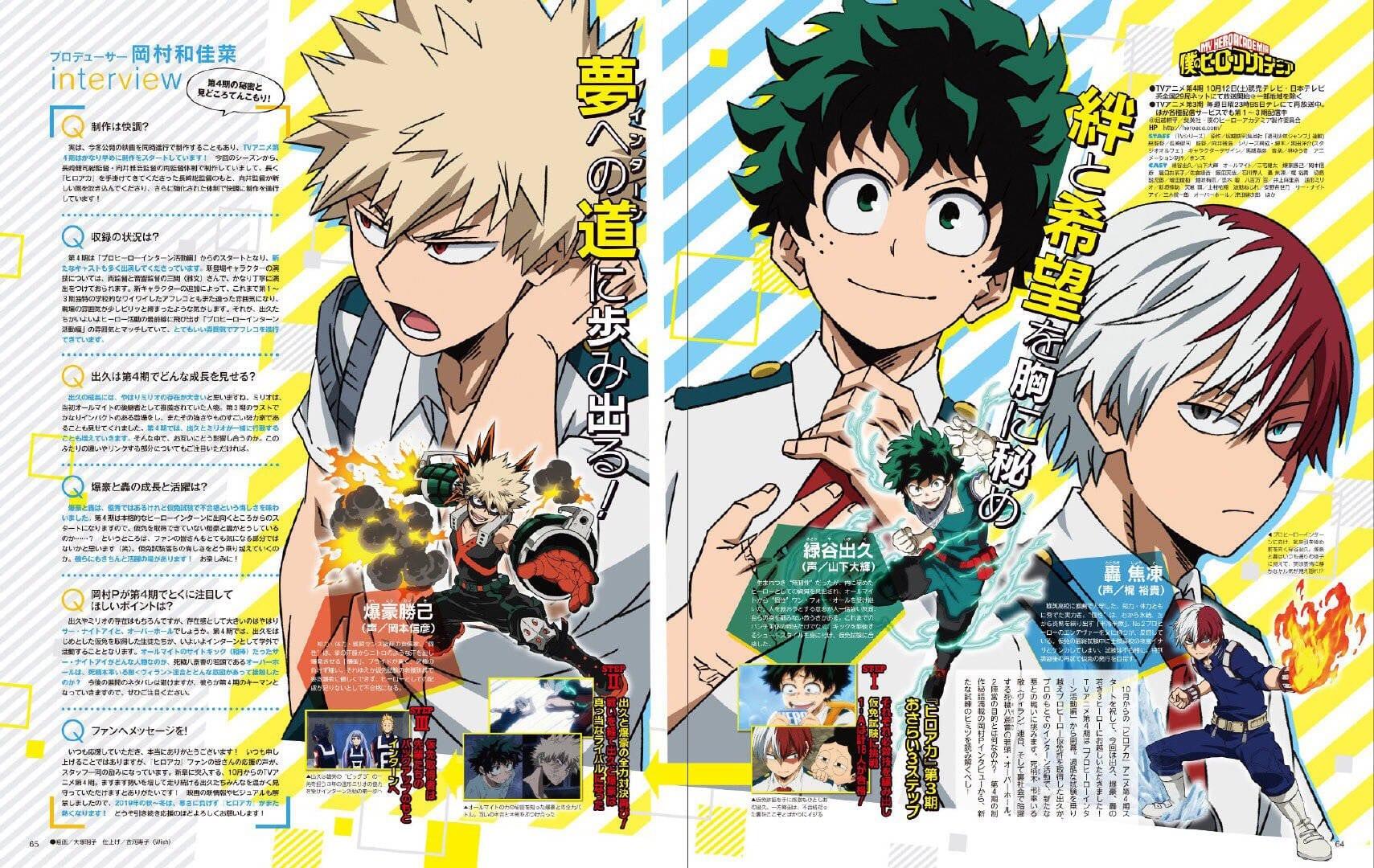 My Hero Academia Season 4 Poster