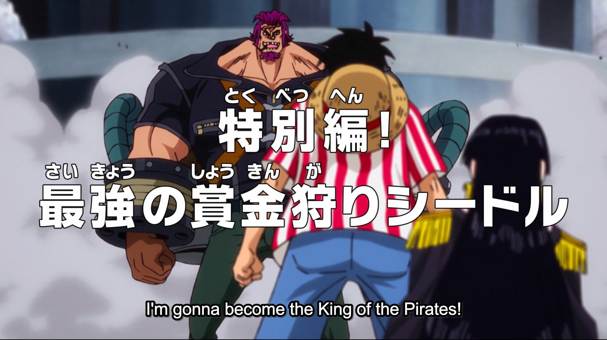 One Piece Episode 895 Release Date