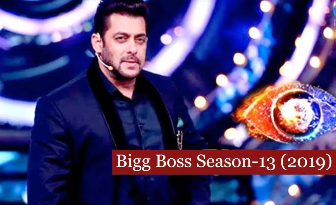 Salman Khan S Bigg Boss 13 Release Date Celebrities Only