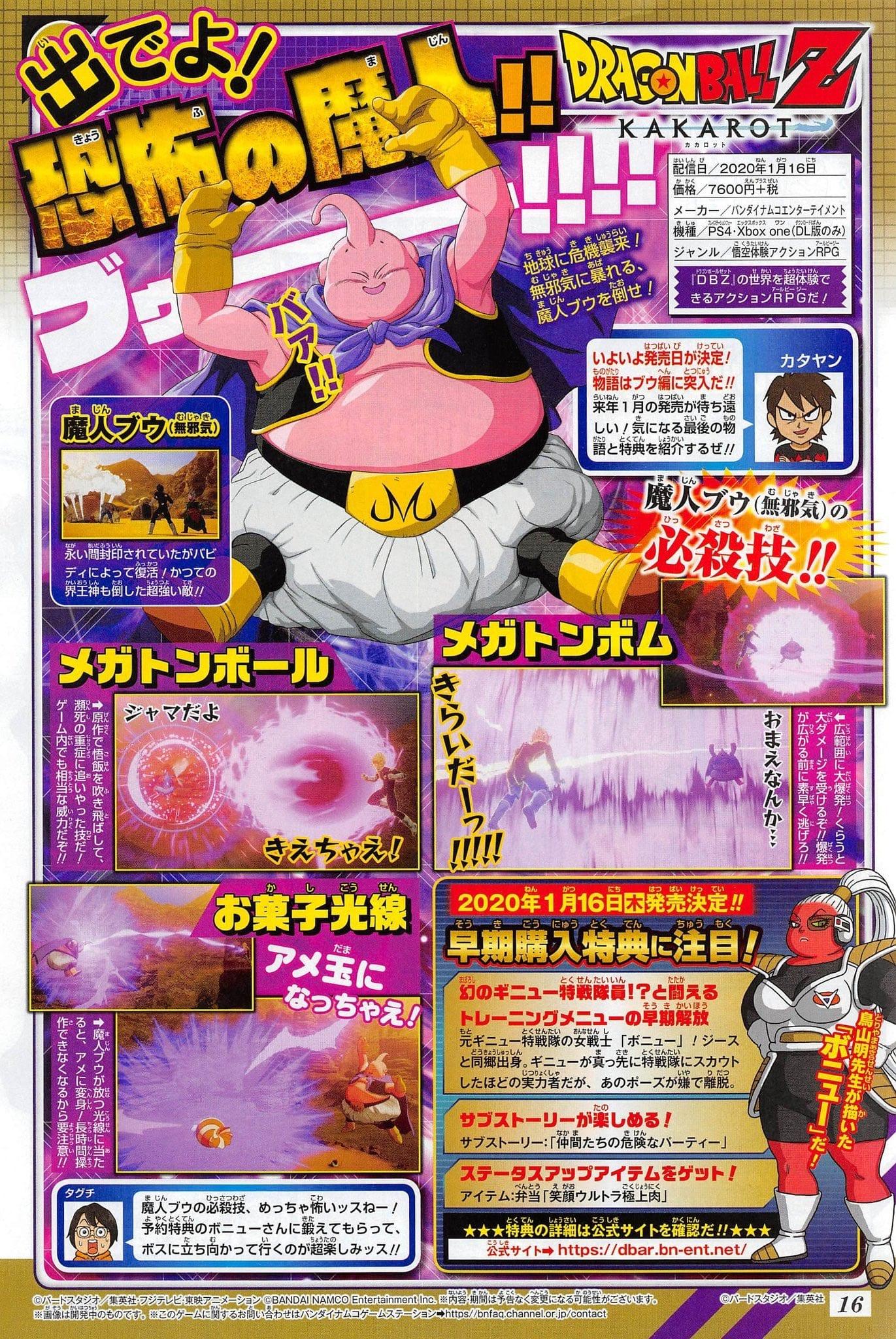 Dragon Ball Z: Kakarot Majin Buu