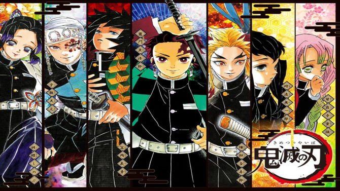 Kimetsu no Yaiba Chapter 179 Release Date