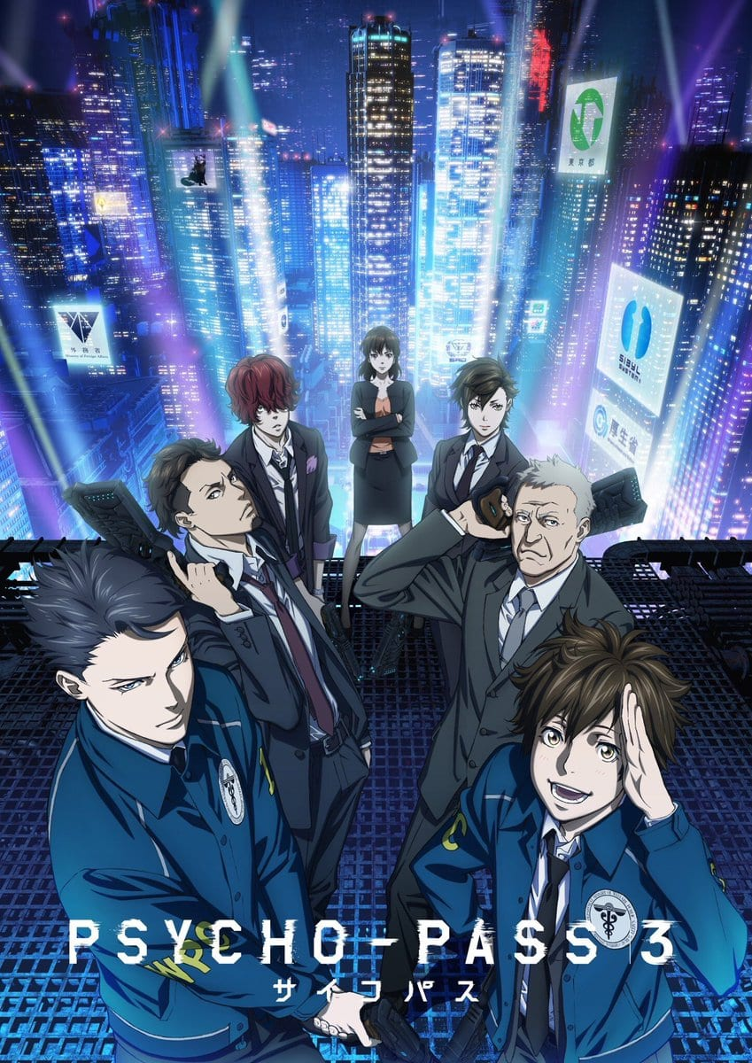 Psycho Pass Season 3 Key Visual