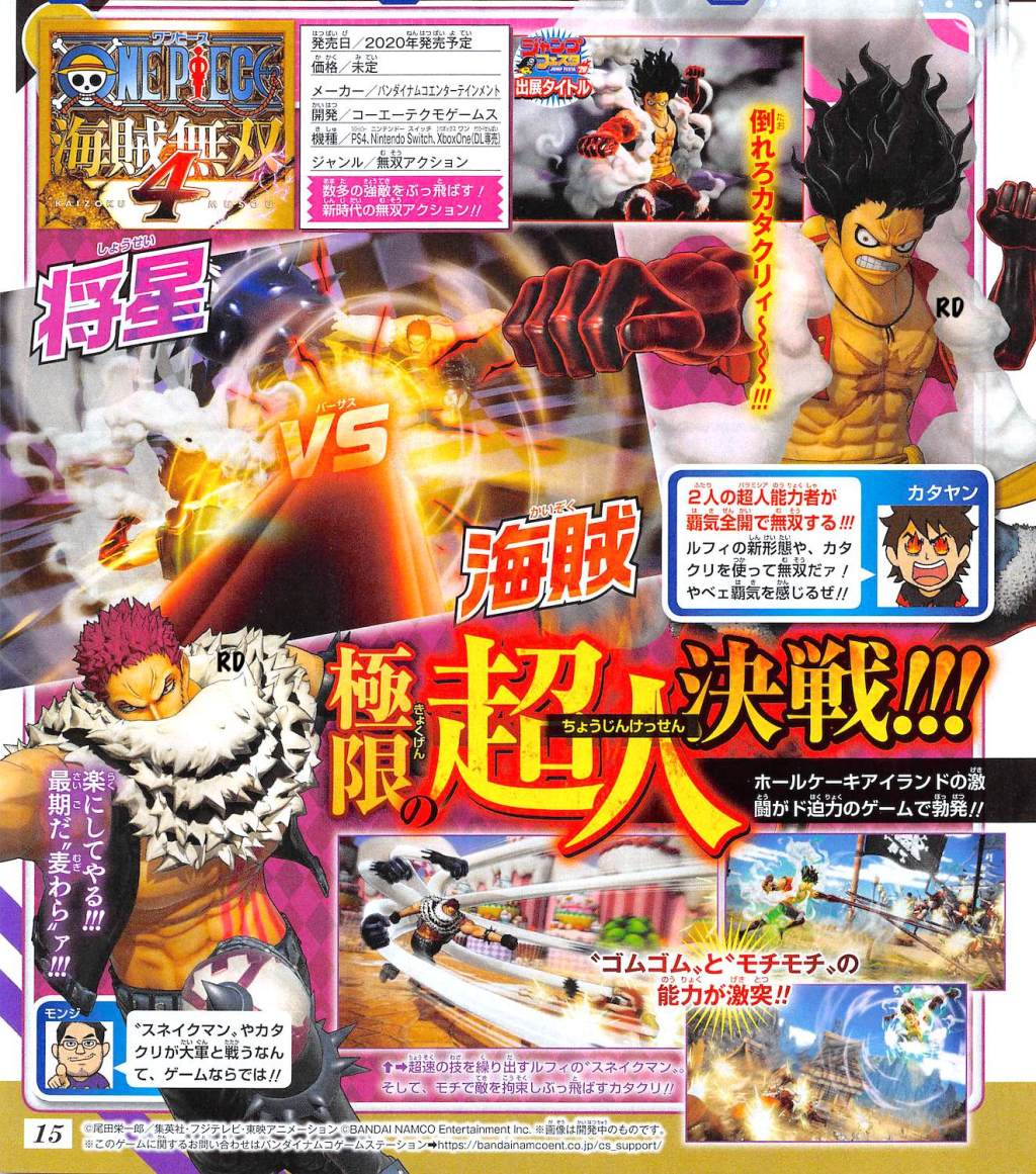 One Piece Pirate Warriors 4 Katakuri