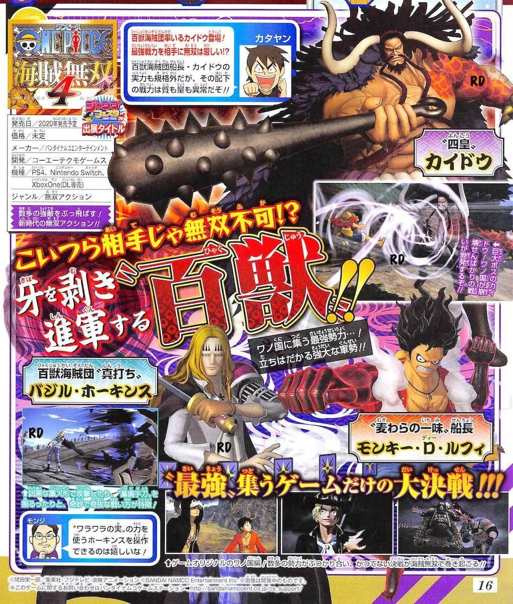 One Piece Pirate Warriors 4 Kaido and Basil Hawkins