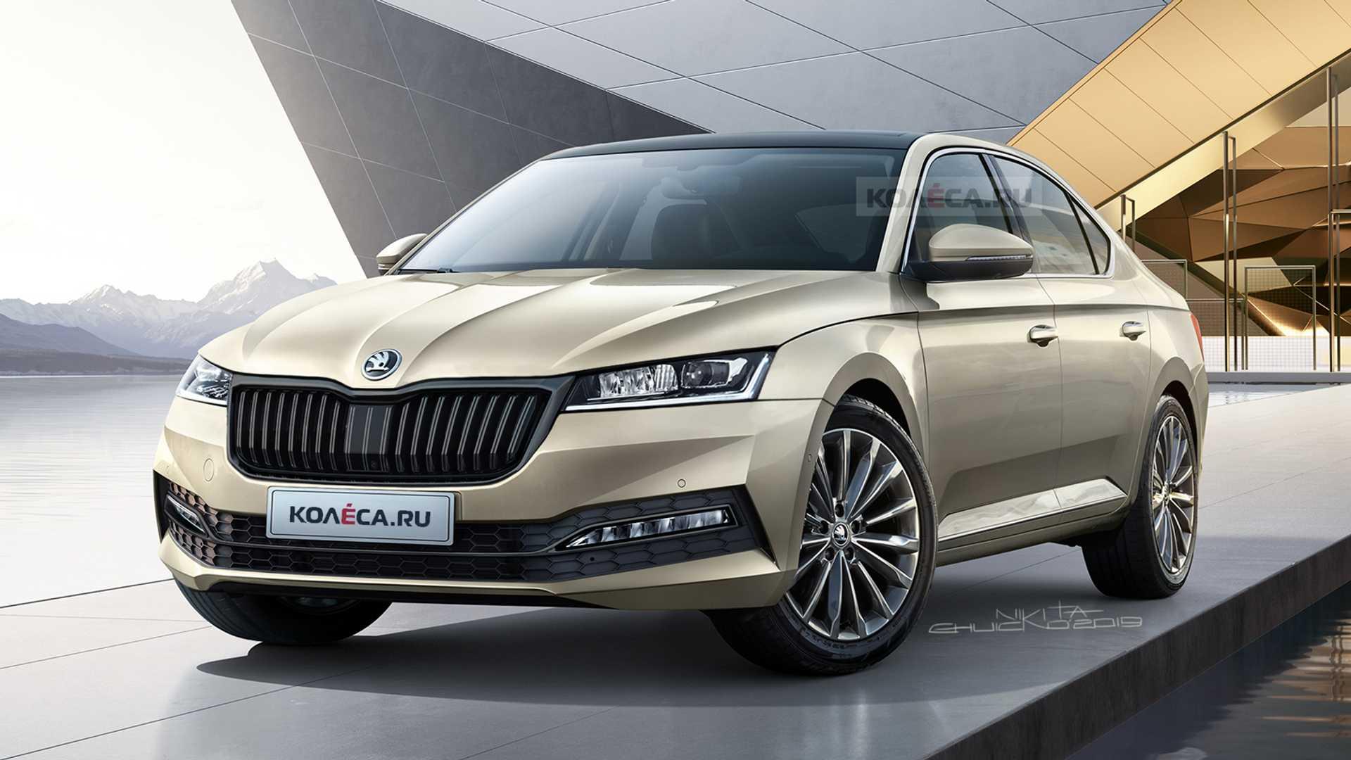 Skoda Octavia 2020 Release