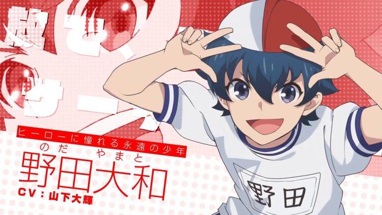Chuubyou Gekihatsu Boy episode 9