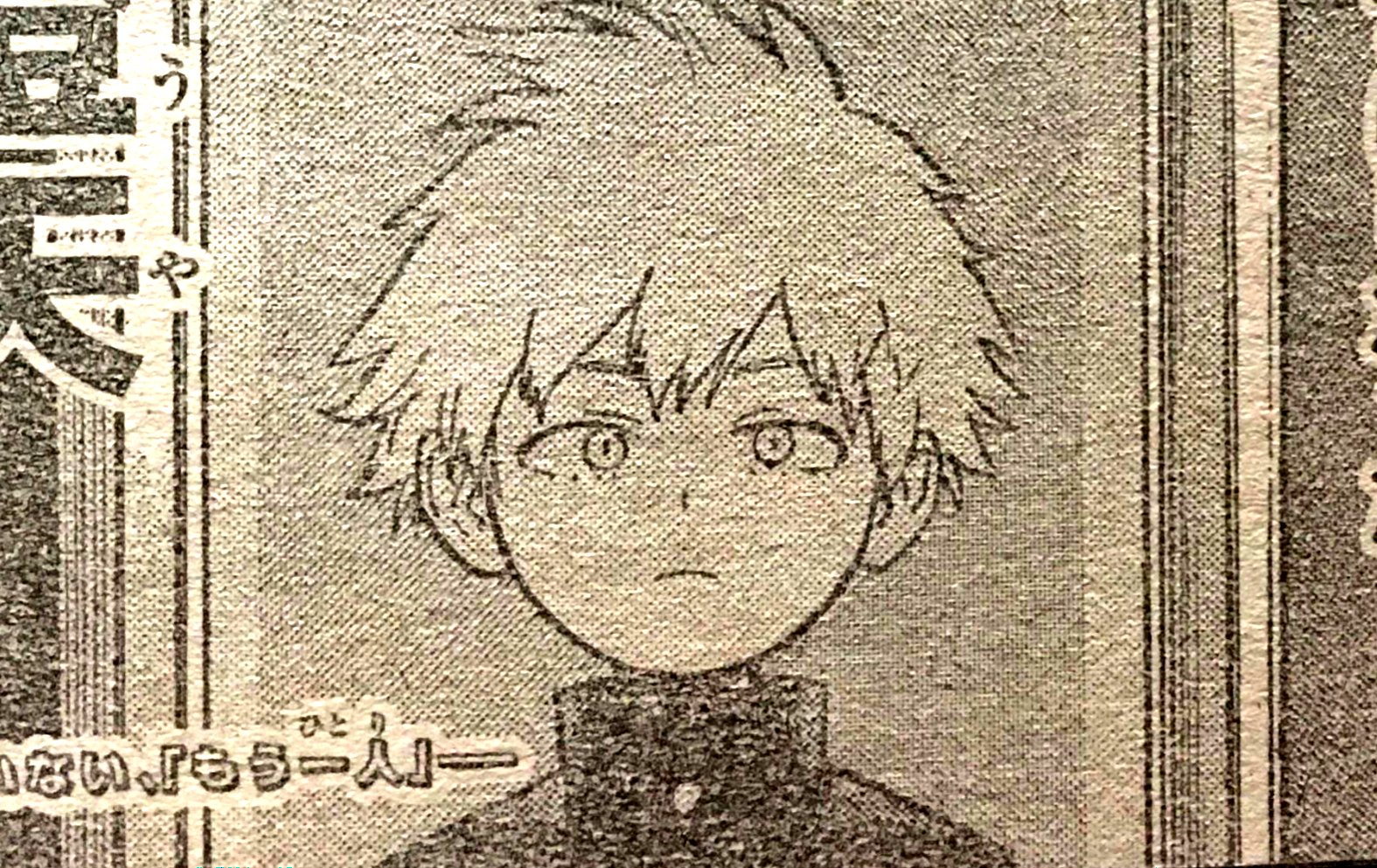 My Hero Academia Chapter 250 Scans