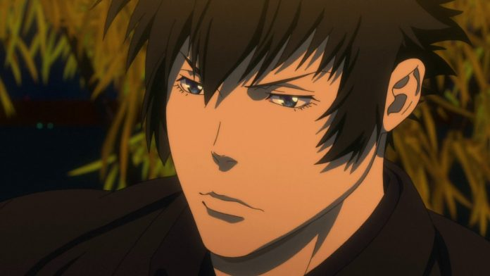 Psycho Pass Season 3 Episode 4 Watch Online