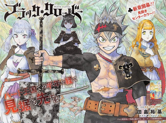 Black Clover Chapter 229 update