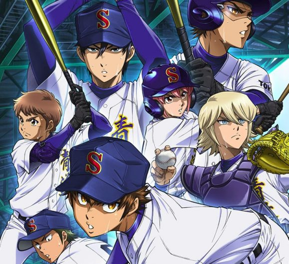 Diamond no Ace: Act 2 Episode 40: 'Expression' Streaming, update, and Preview
