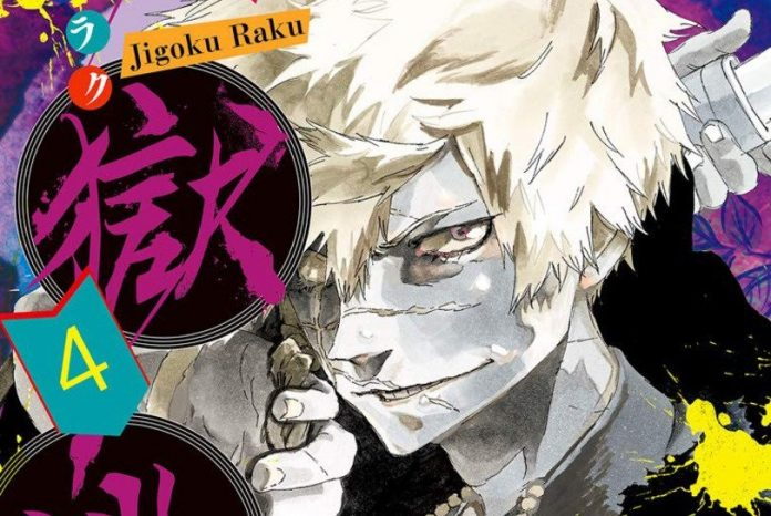 Hell's Paradise Jigokuraku Chapter 80 Release Date, Where To Read and Spoilers