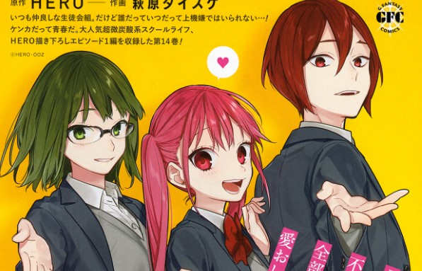 'Horimiya' Chapter 111 Raw Scans and Spoilers