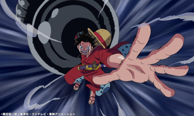 One Piece Episode 915 Release Date