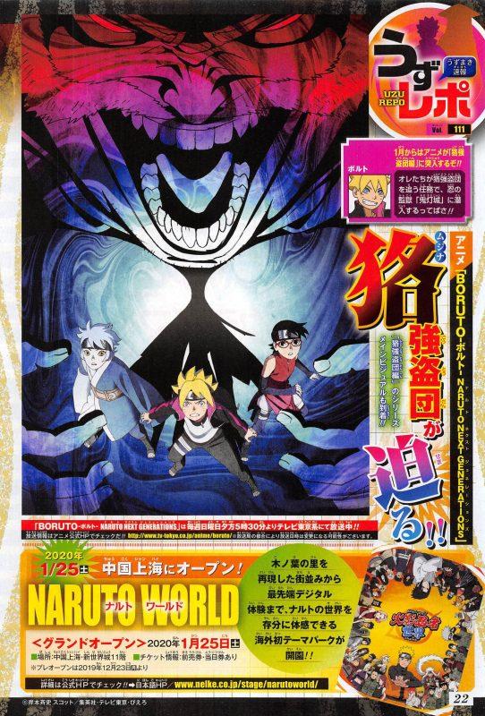 Boruto Mujina Bandits Arc Anime