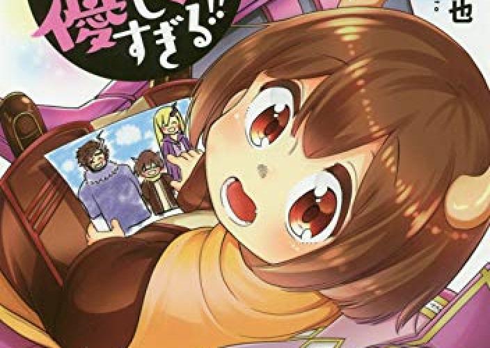 Maou no Musume wa Yasashi Sugiru Chapter 9 update and Details