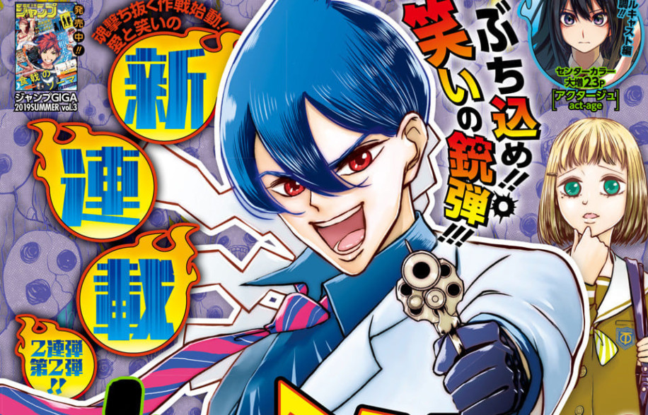 Mitama Security: Spirit Busters Chapter 17: update, Where To Read, and Spoilers
