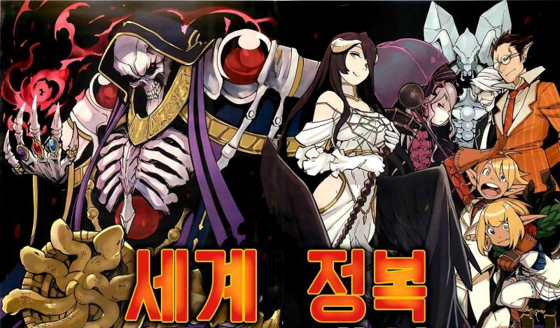 Overlord Chapter 54 update, Where To Read, and Spoilers