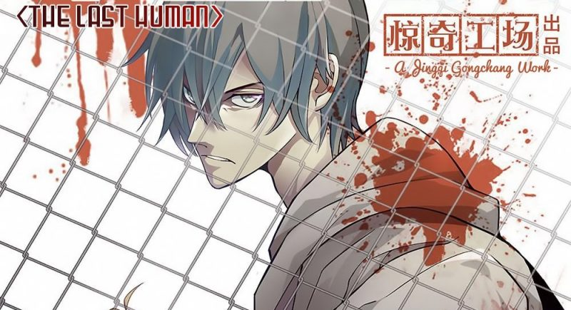 The Last Human Chapter 195 update and Spoilers