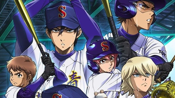 diamond no ace act 2 episode 38