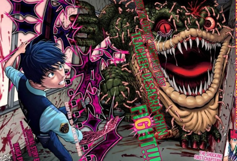 'Jagaaaaaan' Chapter 85 Release Date, Spoilers, and Scan Details
