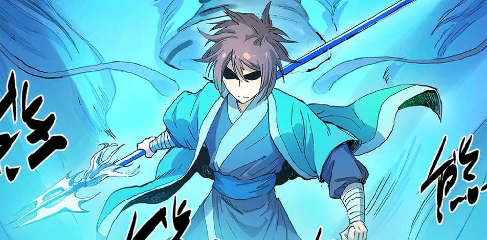 'Star Martial God Technique' Chapter 317 update, Spoilers and Raw Scans