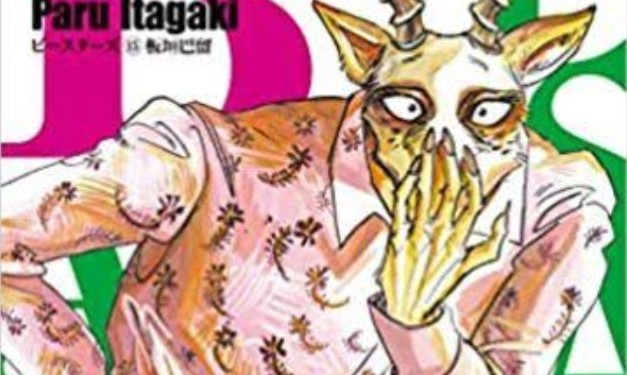Beastars Chapter 161 update, Raw Scans, and Spoilers