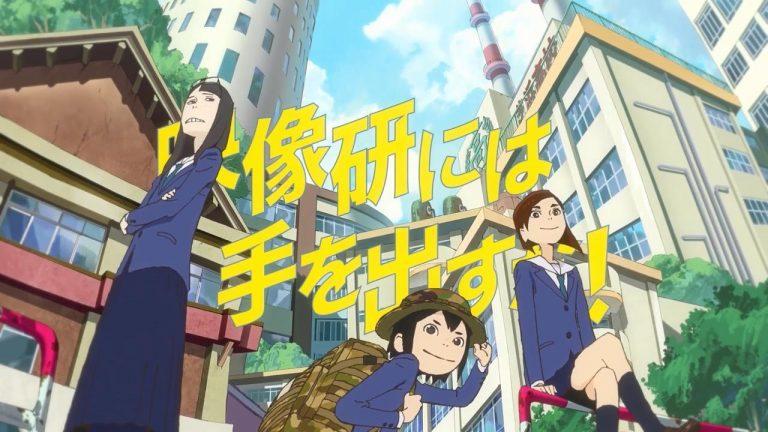 Keep Your Hands Off Eizouken! episode 4 release date
