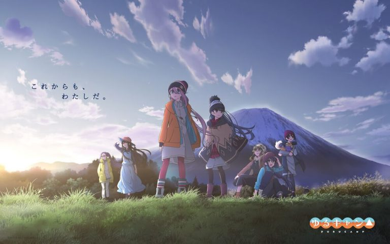 Heya Camp△ Episode 4 release date