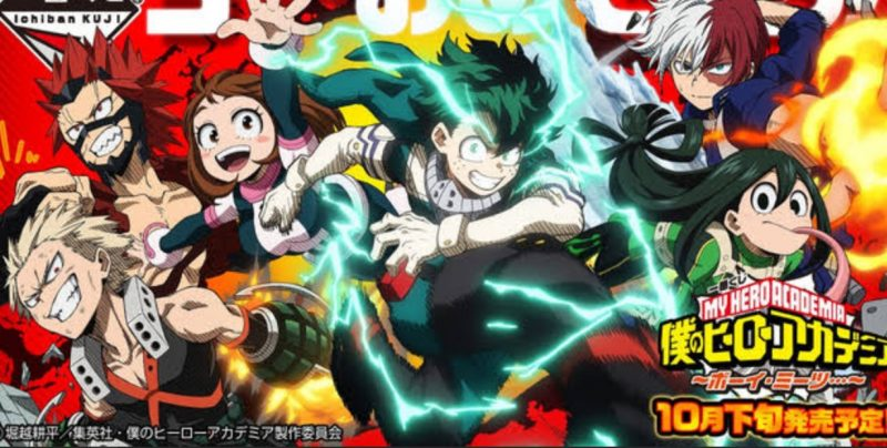 My Hero Academia to Receive a Movie Every Year for 10 Year/Movies