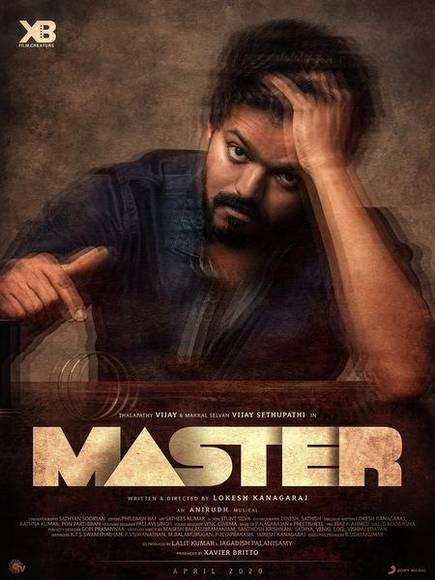 Master cast