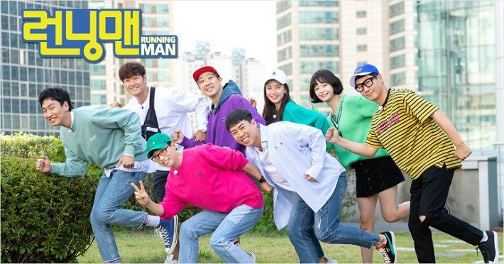Running Man Episode 487