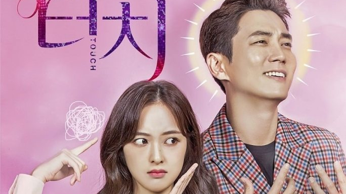 Touch K-drama Episode 7