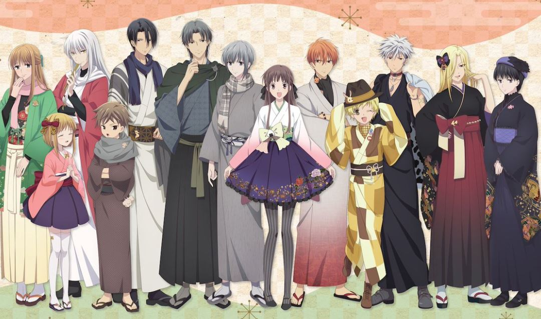 Fruits Basket Season 2 Release Date, Trailer, Cast and Spoilers